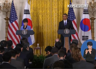 South Korea-US Summit