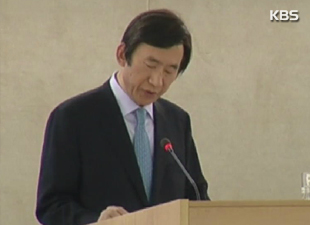 FM Speaks at UN Human Rights Council