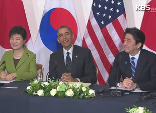 S. Korea, US, Japan Restore Cooperation on N. Korea
