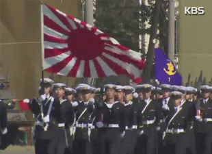 Japan's Right to Collective Self-Defense