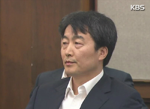 Strafe gegen Abgeordneten Lee Seok-gi abgemildert