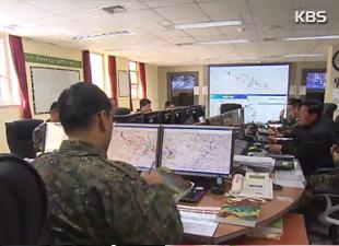 Entrenamiento militar conjunto entre Seúl y Washington