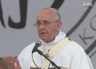 La visita del papa Francisco a Corea
