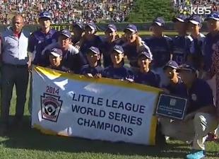 Победа на чемпионате мира по бейсболу Little League World Series