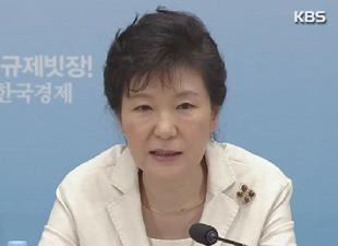 朴槿惠政府推动第2轮改革方案