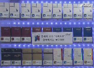 Tăng giá bán thuốc lá