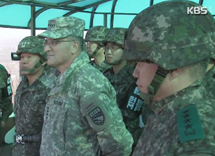 Korea, U.S. to Create Combined Military Division