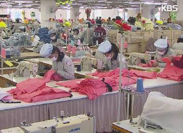 Primer aniversario de la reapertura del Complejo Industrial de Gaesong
