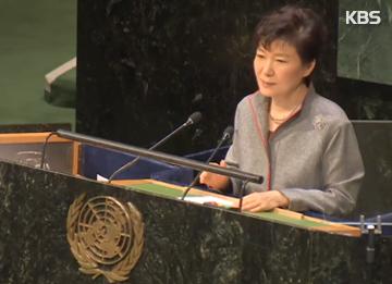 Präsidentin Park spricht vor UN-Generalversammlung