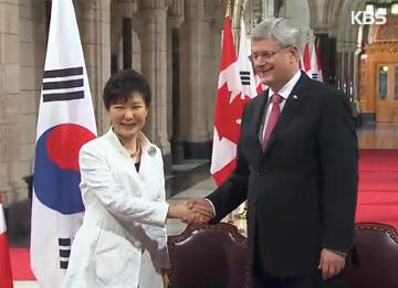 South Korea Signs FTA with Canada