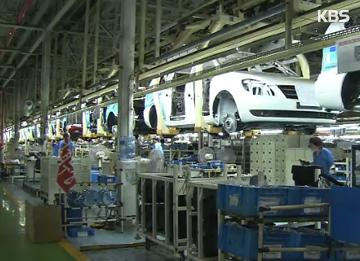 Kinh tế Hàn Quốc được dự đoán tăng trưởng 3,8% năm 2015