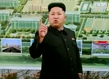 Lãnh đạo Bắc Triều Tiên tái xuất