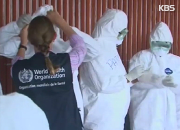 Pengiriman tim medis pencegahan virus Ebola