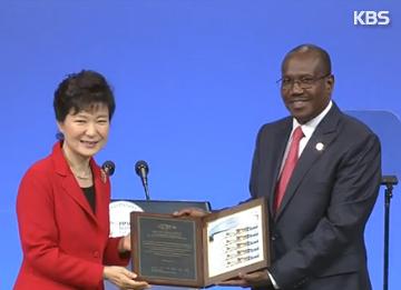 国际电信联盟(ITU)全权代表大会