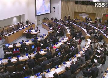 Komisi Ketiga PBB adopsi resolusi PBB mengenai HAM Korut