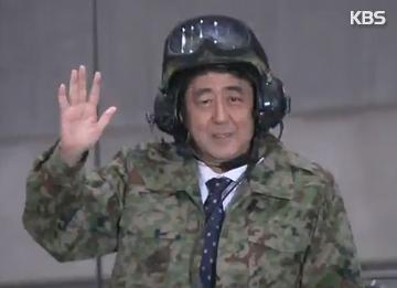 Выборы в Японии и южнокорейско-японские отношения