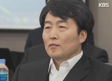 Lee Seok Ki recibe 9 años de cárcel por instigar a la rebelión