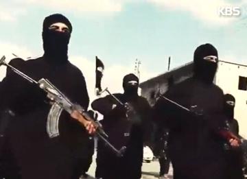 '이슬람국가' IS
