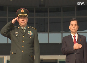South Korea, China Discuss Establishing Military Hotline between Each Other