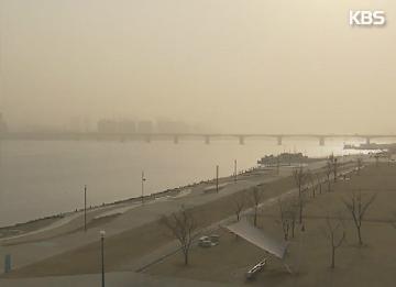 韩国冬天出现沙尘暴天气