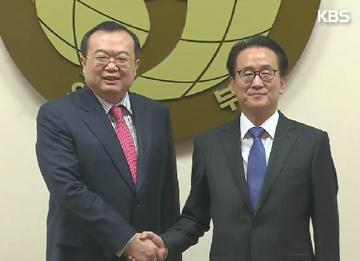 South Korea Weighs over THAAD & AIIB