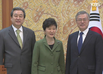 President Park's Meeting with Party Chiefs
