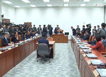 Komisi khusus reformasi politik