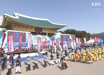 5º aniversario de la tragedia del Cheonan