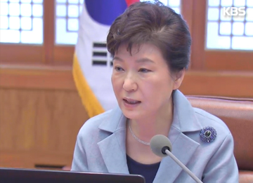 President Park: Gov't to Consider Salvaging Sewol Ferry