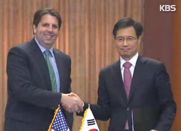 Seúl y Washington cierran el acuerdo nuclear