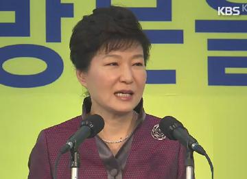 박 대통령 중남미 순방 결산