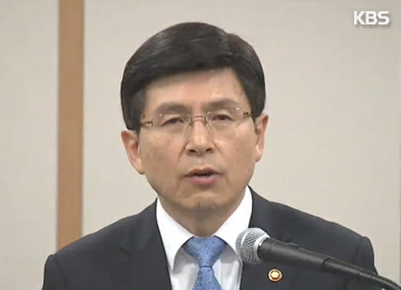 황교안 새 총리 후보 지명