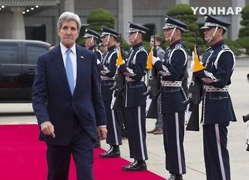 Despliegue del sistema THAAD en Corea del Sur