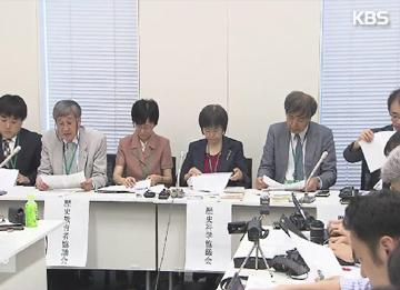 Badan sejarah Jepang keluarkan pernyataan bersama