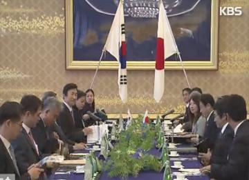 韩日关系进入新局面