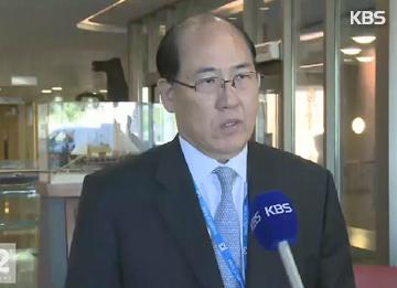 첫 한국인 국제해사기구 사무총장