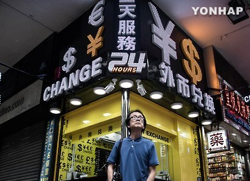 Concerns Grow over South Korean Economy