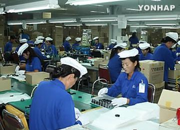 Tăng 5% lương cho người lao động khu công nghiệp Gaesung