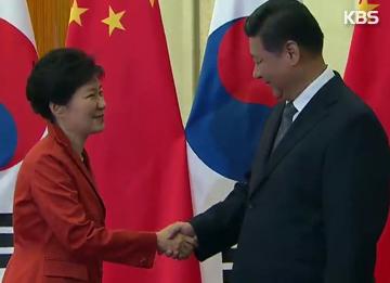 Participación de Park Geun Hye al desfile militar de China