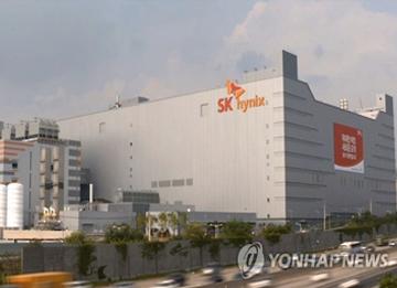 Rencana investasi SK Hynix