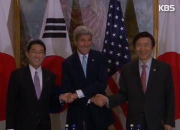 Pertemuan Menlu Korsel, AS, dan Jepang
