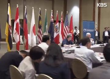 Hiệp định đối tác xuyên Thái Bình Dương và ảnh hưởng tới kinh tế Hàn Quốc
