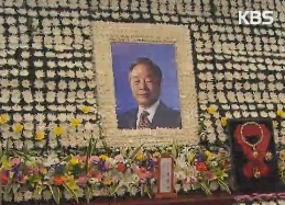 Former President Kim Young-sam Passes Away Early Sunday