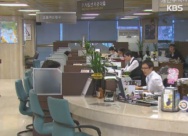 South Korea's Household Debt Grows Fastest in 3Q