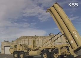 THAADミサイルの韓国配備 国防長官が検討を示唆