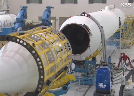 Южнокорейская ракета-носитель KSLV-II