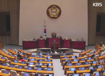 19th National Assembly Launches Final Session