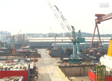 韩国企业结构调整