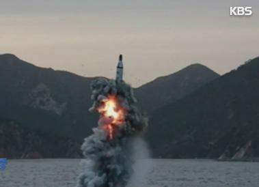 北韩试射潜射弹道导弹