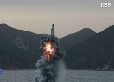 Seoul Welcomes UN Condemnation of N. Korea's SLBM Launch